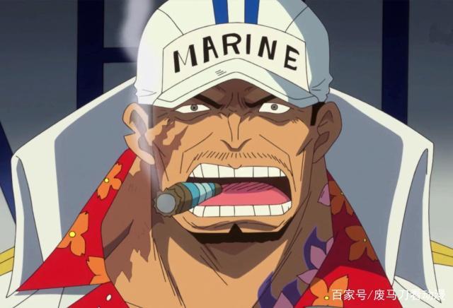 海贼王881:夭寿啦!漫画竟然剧透图片,赤犬疑似动画耽美漫画黑道图片
