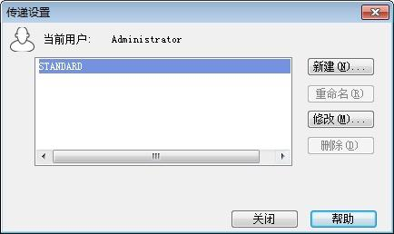 发送CAD图纸v图纸障碍快速打包所需文件消除酒店万达文华CAD平面图图片