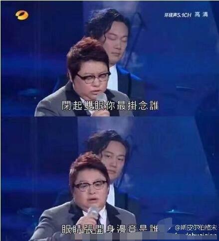 韩红想销毁的那些表情照片胜率藏着一个个表情背后包低图片