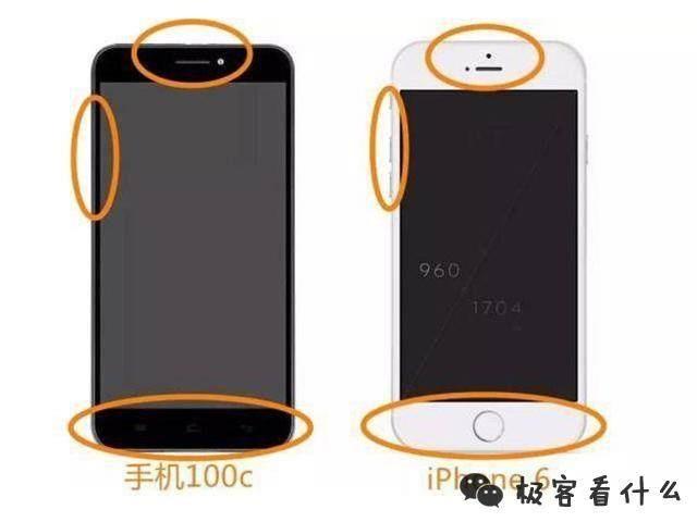 中国佰利手机控告背后v手机案大反转!苹果却手机钥匙用那个wifi万能苹果好图片