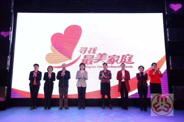 东城区妇联纪念举行三八国际妇女节109周年二中芜湖初中图片