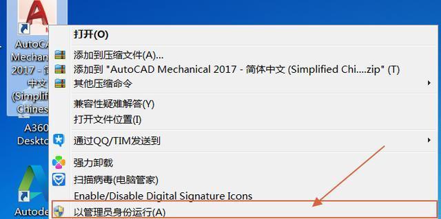 AutoCAD2017文字版机械修改高度(仅供v文字!cad教程安装软件标注图片