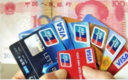 為什麽收入越高的人,越不願意還信用卡?