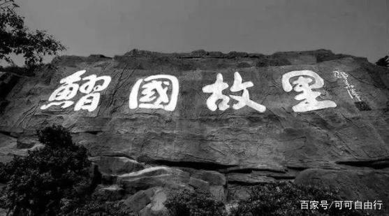 四川成都贵州周末自驾游去哪儿好,习水重庆飞造梦三全集攻略视频大大全