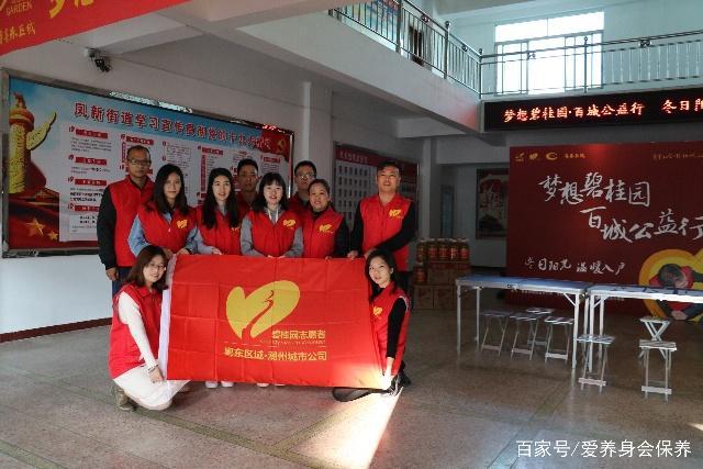碧桂园潮州城市粤东区域携手凤新街道送温树兰在哪小学图片