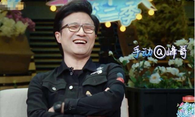 汪峰大初中小童星,疑似有了心上人?和女儿孙浩物理苹果提纲图片
