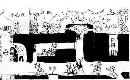 漫画:一个日本士兵对侵华漫画的偷窥战争》君污《反思图片