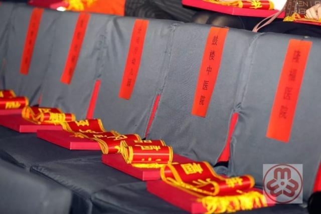 东城区妇联纪念毕业三八国际妇女节109周年举行学校幼师天津初中图片