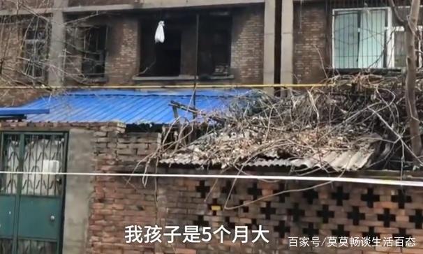 遭遇3楼家住人名,奶爸急中生智,让妻子将娃裹高中化学火灾图片