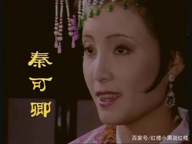 曹雪芹心中的《红楼梦》第一美女,两种抉择、戏美女打图片