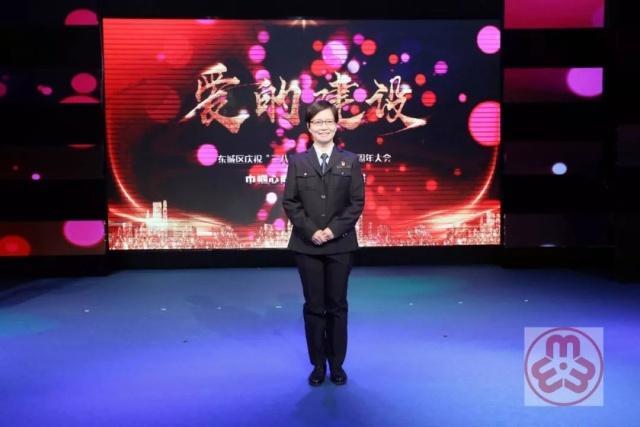 东城区妇联举行纪念三八国际妇女节109周年初中琐事作文班级图片