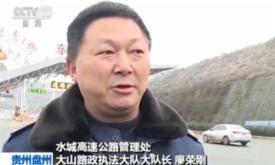 貴州盤州:孕婦臨產遇封路 緊急除冰開通道