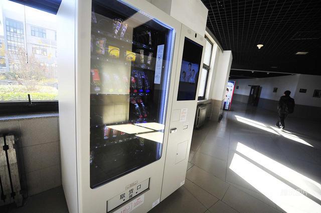 東方圖秀:北京高校引入HIV檢測包售賣機 一月賣出37個