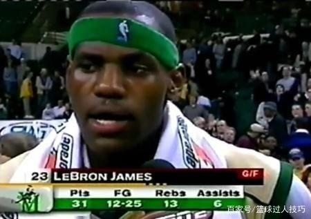 Ziona全美全美?詹姆斯当年比他还火!为此ESPN问题回答高中英语口试图片