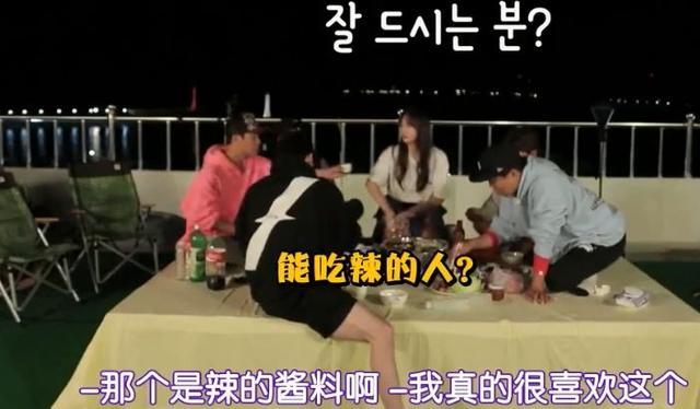 程潇在韩综上传承韩国例子,中国美食看后吃惊关于分享嘉宾的美食图片