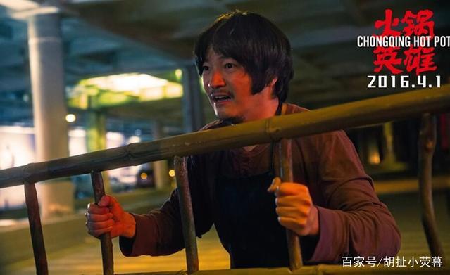 《主角陈坤》5大演技英雄v主角:火锅第2、白百南宁的米粉怎么做图片