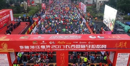 2017長沙國際馬拉鬆賽 中國選手獲得男子組冠軍