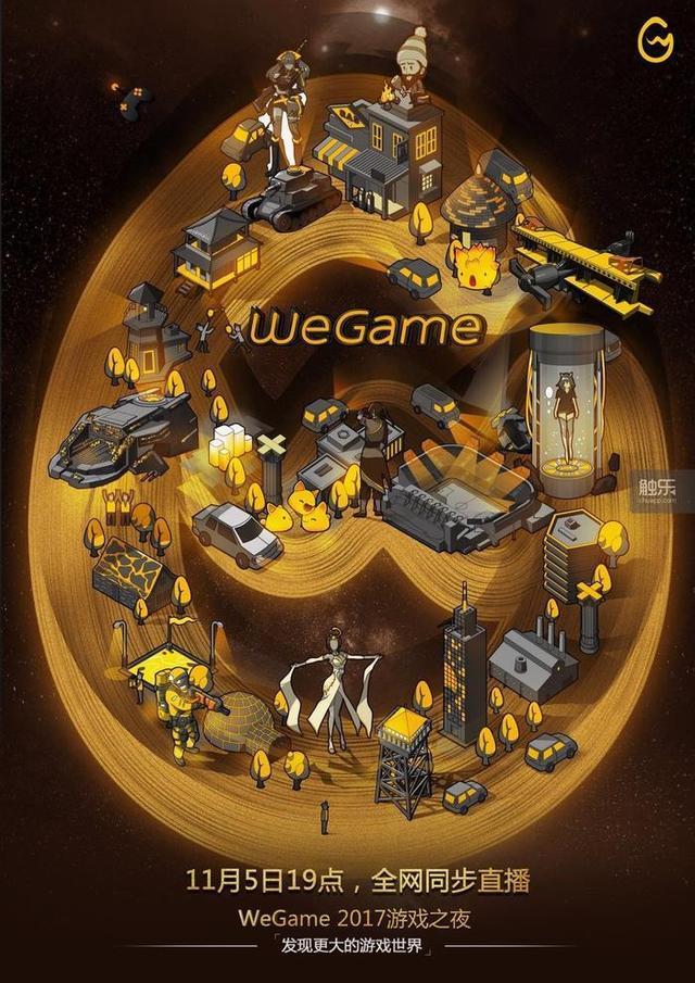 騰訊Wegame一口氣發佈22款遊戲,《紫塞秋風》《神舞幻想》都在首發之列