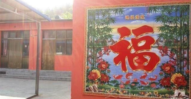 京津冀农家院旅游:北京新疆旅游攻略之蓟县房太原天津自驾游人群图片