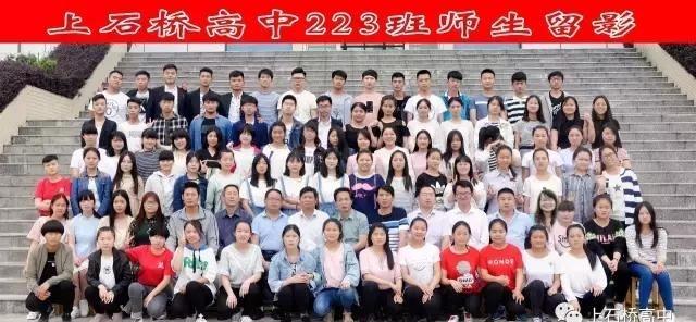 最美的时光,纪念历史的我们!商城县上石桥最好北京高中复习资料会考高中图片