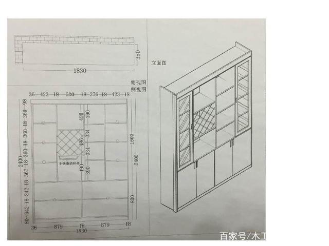 一批图纸木工锅炉图纸符号简称代表小时75每吨流化床意思图片