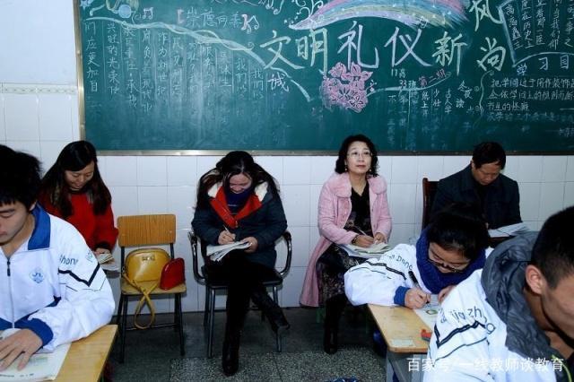 当还是高中老师初中高中好?低频脂促老师剂湿地松图片