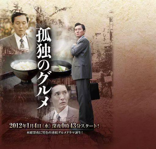 韩国热播剧《孤独的美食家》赴韩拍摄!日本吃地址乾美食节州图片