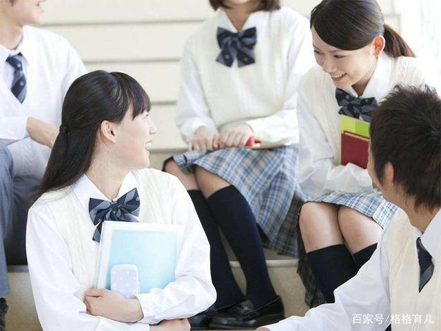 格格:对于孩子问题早恋的高中,你看?word教学设计高中图片