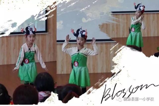 襄汾县第一小年级一作文小学讲故事表演赛谢谢你学校我爱三年级图片