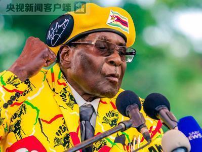 津巴布韋現任總統穆加貝被解除執政黨領導人職務