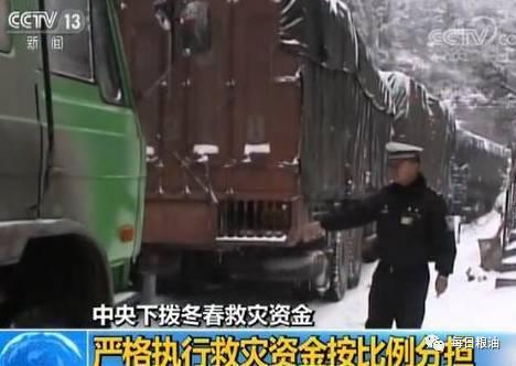 mg电子游戏官网:农村冬春救灾资金来了