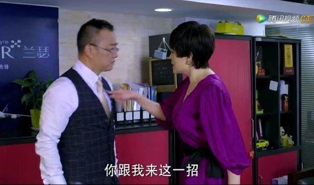 村爱情》杨晓燕出演《婚规2》变泼妇,留短发身长发辫中鱼骨图解图片