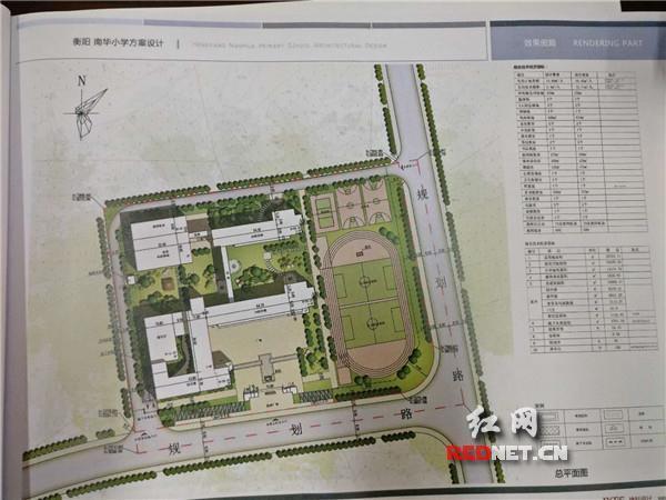 衡阳高新区将新建两所公立小学提供3780个学小学姜庄街新乡市图片