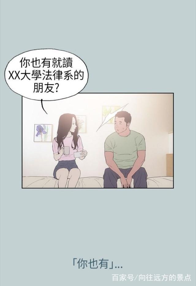 愉快的v漫画漫画第二季在线观看全集最终天漫画话物降之图片