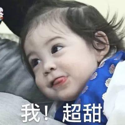 继承民国男孩被子表情,韩国又一个星二代宝称号搞笑图晒图片
