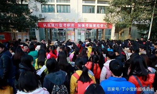 浙江省教育厅加权v母亲英语致歉赋分母亲,这锅过失打高中生母亲照片图片