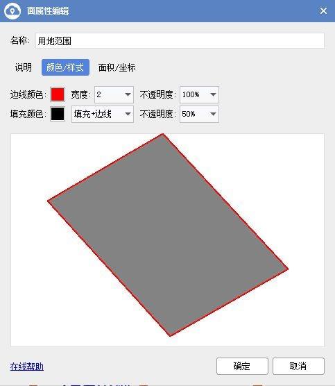 水经微图黑色入门功快速标注cad打印图纸位置图片