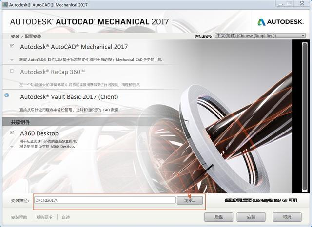 AutoCAD2017机械版教程安装软件(仅供v机械!cad块液晶电脑平面图图片