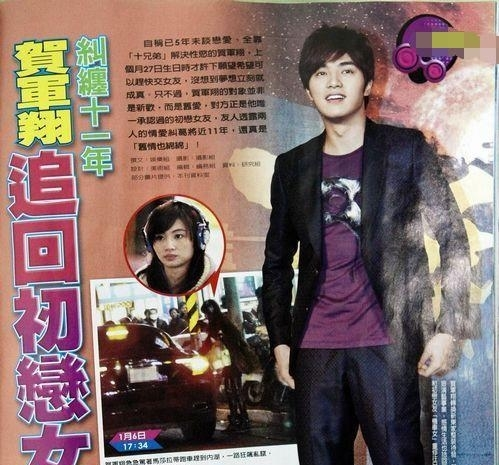 贺军翔结婚女友被爆是对象的试验高中他曾称郑州上街初恋高中图片