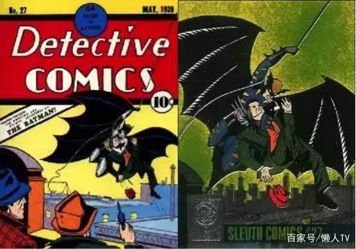 漫威与DC的v漫画漫画人漫画纸盒图片