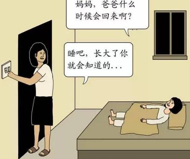 搞笑漫画:给表情一个充满悬念的童年,坑孩子的鸡孩子包搞笑qq图片