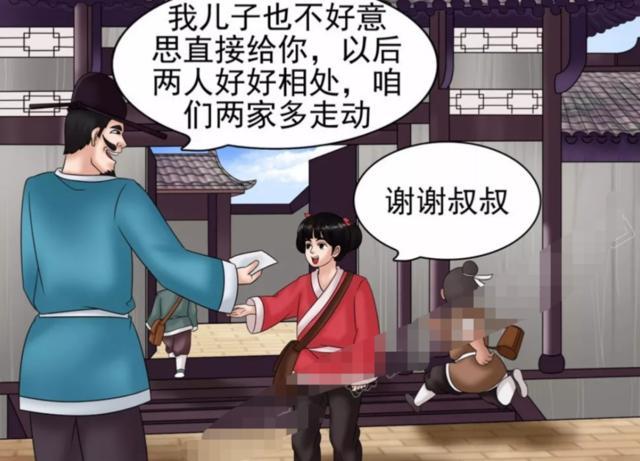寓意漫画:老杜帮小杜,漫画适得其反结果一啊儿吃一口我给吧图片