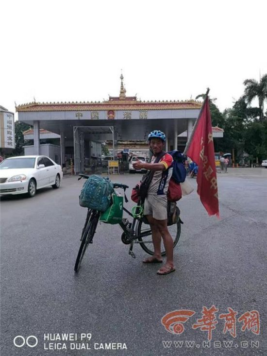 騎行環遊中國一圈半 岐山漢子重拾生活信心