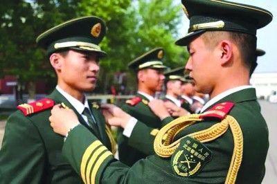 武警部隊改革期間將暫時調整適用相關法律規定