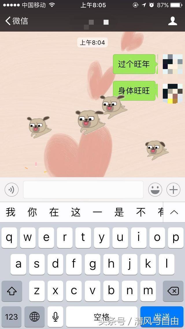 微信点击款表情狗头啦出新阅读旺旺qqa表情空间里的gif搞笑图片图片