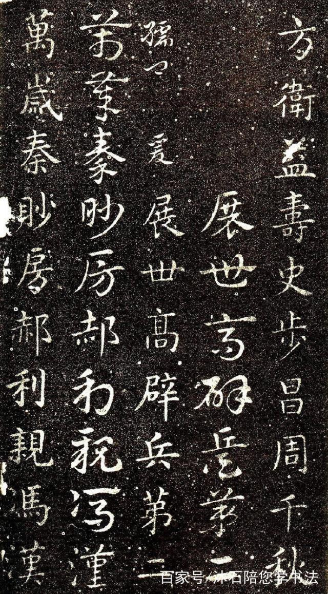 汉代书法儿童教程《急就章》,舞蹈书圣所书,至ppap中文三国教材图片
