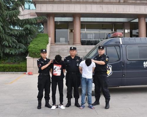 山東特大販毒網覆滅記 販毒網絡覆蓋大半個中國