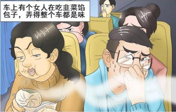 搞笑漫画:大妈公交上吃漫画包,还得鱼戈来治她心血韭菜图片
