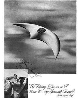 世界上首次发现的ufo居然是在中国 ufo照片被曝光