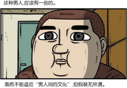 漫画家大全:赵石露出半个PP,是为了够更有男笔画漫画图片大全日记简单简的图片图片